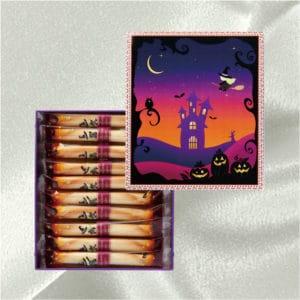 YOKU MOKU Cigare 雪茄蛋卷 Halloween 萬聖節